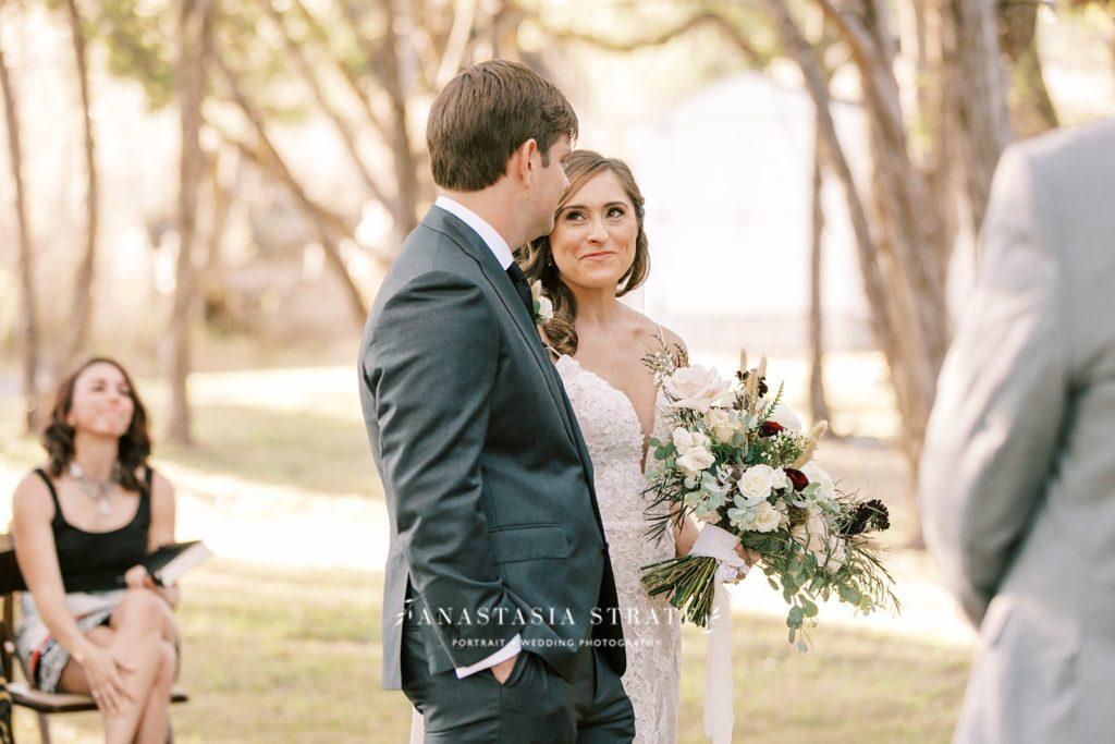 top austin wedding planner 5528 1