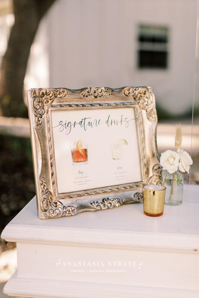 top austin wedding planner 6952 1
